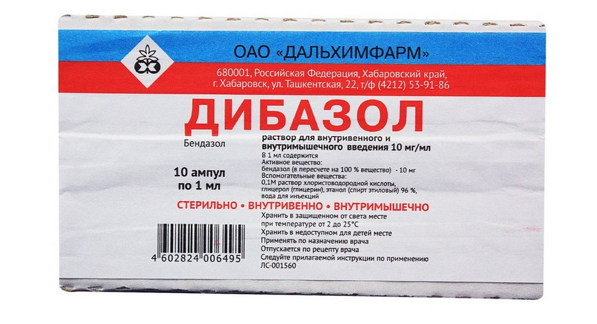 antispazminiai vaistai nuo hipertenzijos