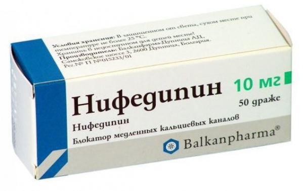 vaistai nuo hipertenzijos - nifedipinas