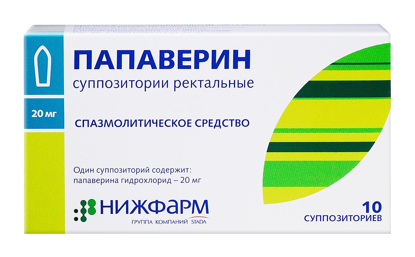 antispazminis nuo hipertenzijos