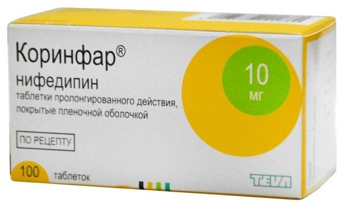 vaistai nuo hipertenzijos egilok eglių spygliai nuo hipertenzijos