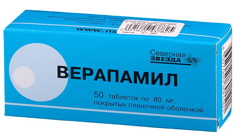 vaistas nuo 4 laipsnio hipertenzijos namų priemonės nuo hipertenzijos