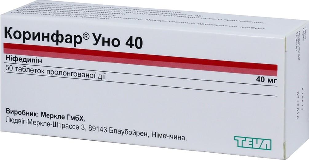 hipertenzija gydytojas bokeria)