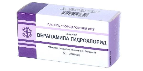 verapamilis nuo hipertenzijos apžvalgų)