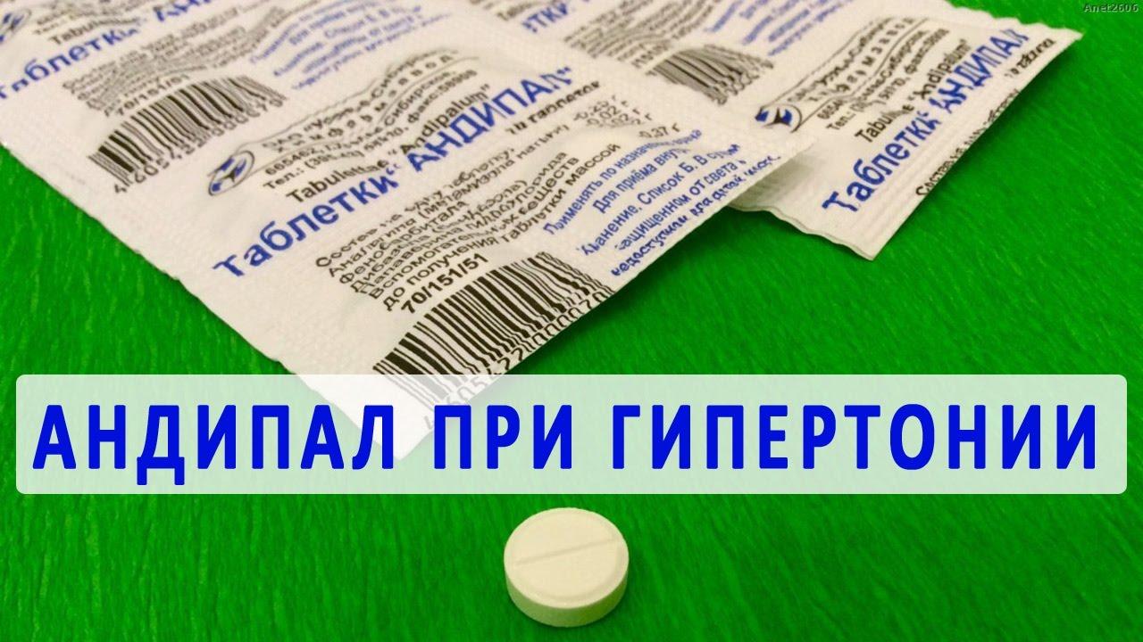 hipertenzijos gydymas sophora