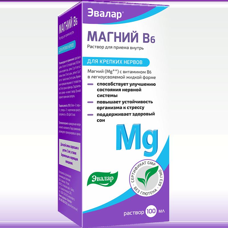 hipertenzija magnio b6)