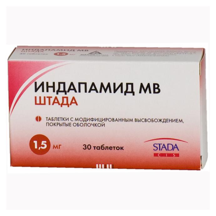 hipertenzijos pratimų nuotraukos receptinių vaistų nuo hipertenzijos sąrašas