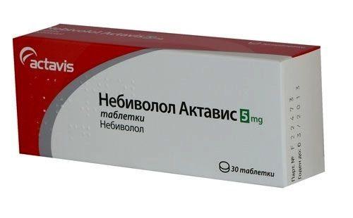 hipertenzija vaistas nebilet)