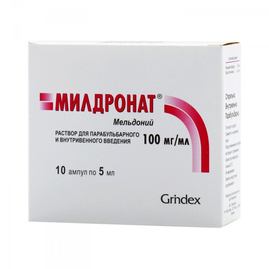 mildronatas nuo hipertenzijos)