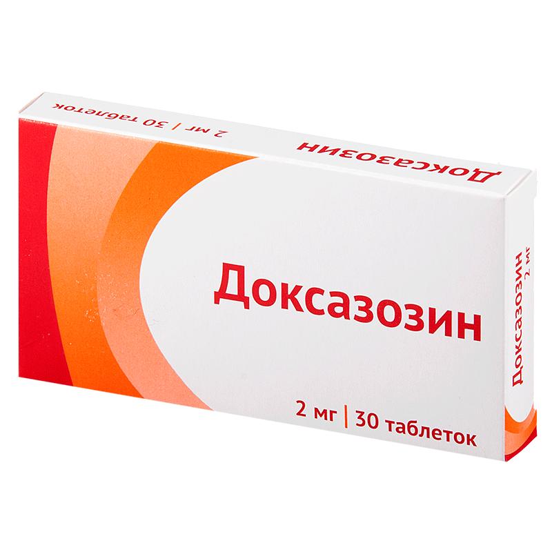LOKREN, 20 mg, plėvele dengtos tabletės, N28