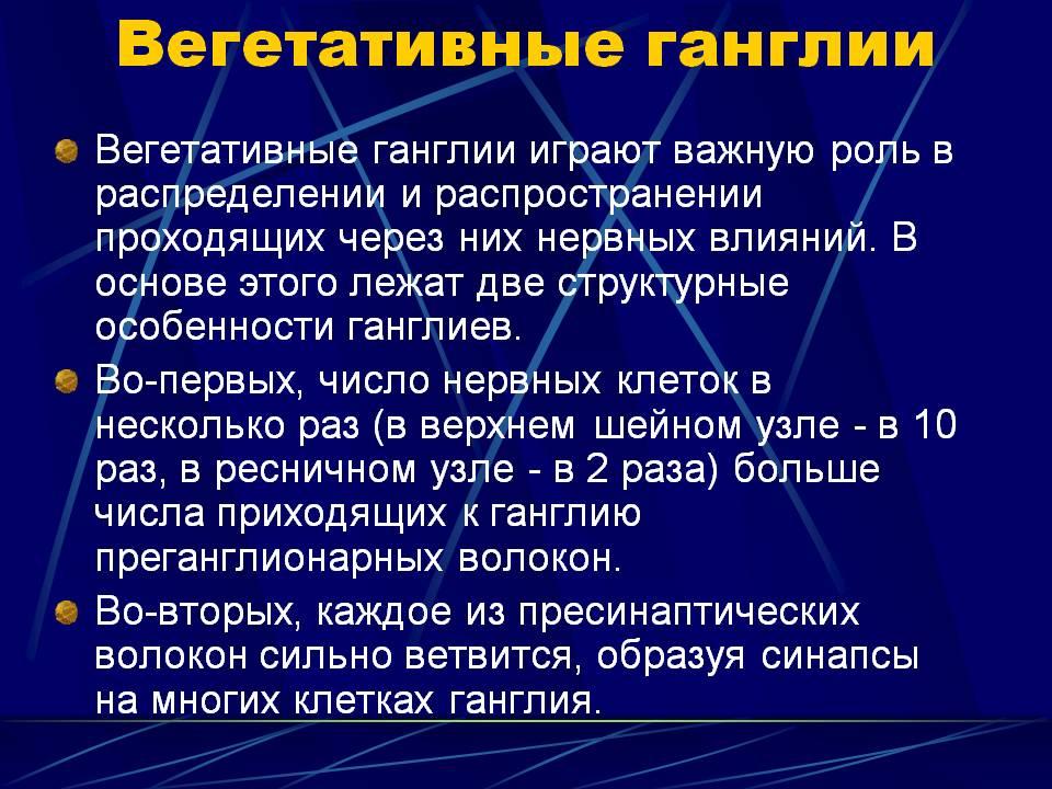 greita reljefo hipertenzija)
