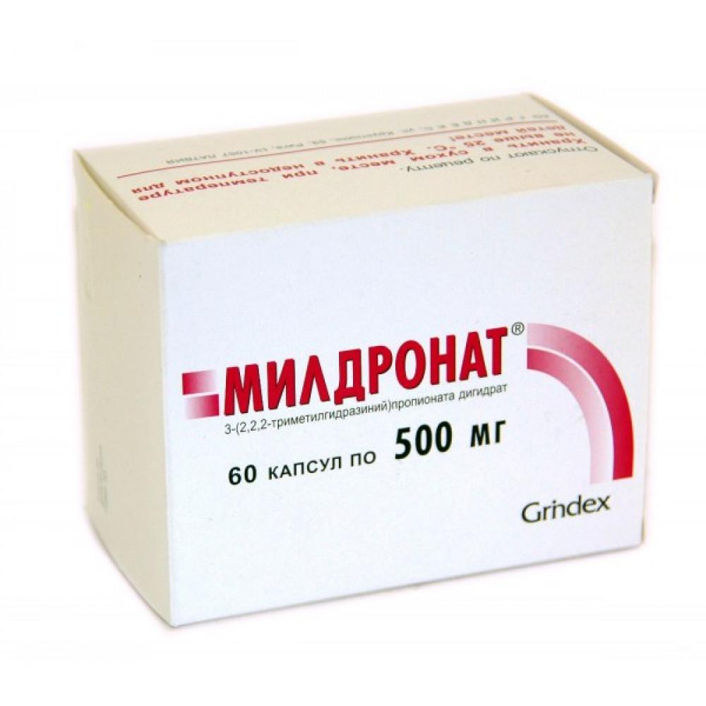 Mildronatas – visapusiška pagalba širdžiai | ingridasimonyte.lt