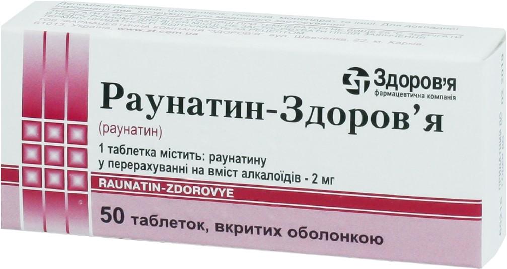 raunatin kas dar nuo hipertenzijos)
