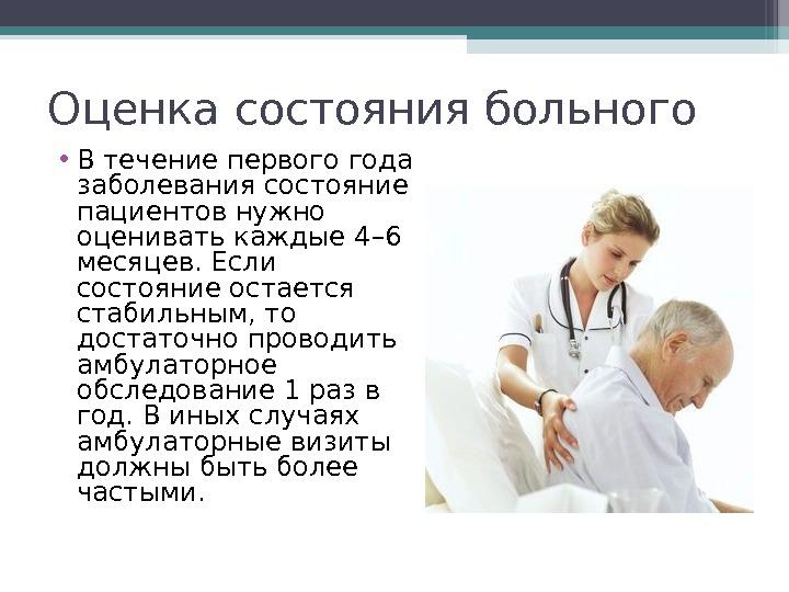 hipertenzija yra vertinga netradicinis hipertenzijos gydymas