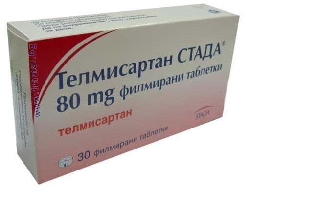 hipertenzija sergant astma chrizantema ir hipertenzija