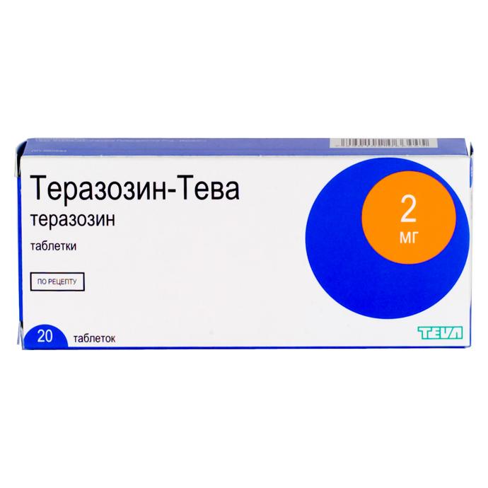 Coryol 12.5mg tabletės N30