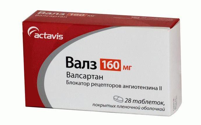 valso vaistas nuo hipertenzijos)