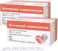 hipertenzijos tenorika)
