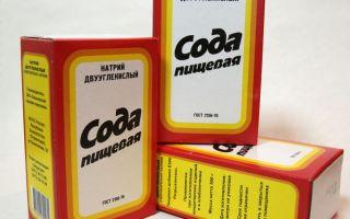 gerti sodą nuo hipertenzijos)