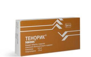 hipertenzijos gydymas tenoru