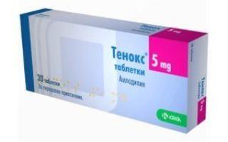 hipertenzija narkotikų pastilė