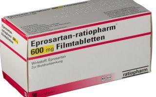 vaistai nuo antrojo laipsnio hipertenzijos