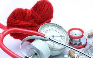 užsisakyti diską nuo hipertenzijos
