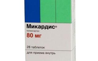 valso vaistas nuo hipertenzijos