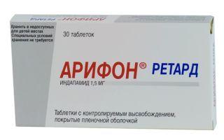 arifon retard nuo hipertenzijos