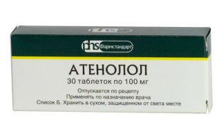 Efektyviausios kraujo spaudimo tabletės.