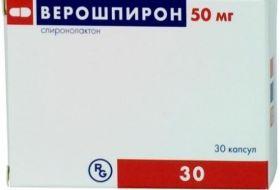 adj.hipertenzijos vaistai