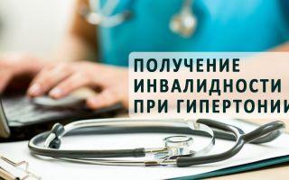 Slaugos išlaidų tikslinė kompensacija - Lietuvos žmonių su negalia sąjunga