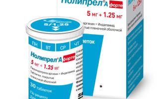 forte nuo hipertenzijos)