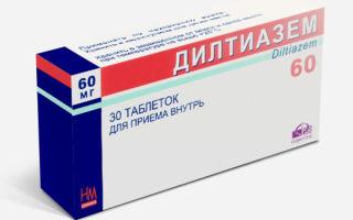 Tabletės ir lašai Corvalol: naudojimo instrukcijos - Hipertenzija November