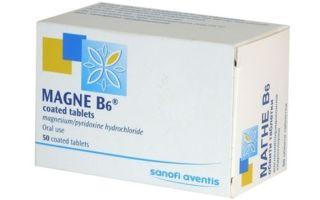 magnis ir b6 hipertenzijai gydyti